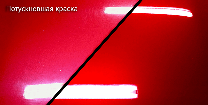 Краска кузова спустя время