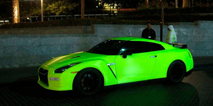 Флуоресцентная покраска